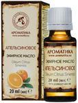 Olejek Pomarańczowy, Pomarańcza Słodka, 100% Naturalny, Aromatika w sklepie internetowym  BIOKORD