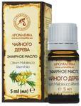 Olejek z Drzewa Herbacianego, Drzewo Herbaciane, Tea tree essential oil 100% Naturalny, Grzybica, Trądzik w sklepie internetowym  BIOKORD