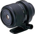 Canon MP-E 65mm f/2,8 Macro - cashback 645zł przy zakupie z aparatem! + kupon na akcesoria Canon o wartości 50zł w sklepie internetowym Foto - Plus