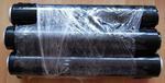 Folia stretch czarna waga ok. 3kg. w sklepie internetowym marikus.pl
