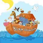 Podstawka nr. 65 Arka Noego w sklepie internetowym Księgarnia Dobrego Pasterza