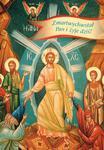 Zmartwychwstał Pan i żyje dziś ! Kartki Wielkanocne w sklepie internetowym Księgarnia Dobrego Pasterza
