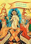 Wesołych Świat Wielkanocnych ! Alleluja Kartki Wielkanocne (kartka z białą kopertą) w sklepie internetowym Księgarnia Dobrego Pasterza
