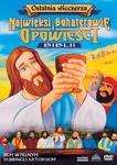 Najwięksi Bohaterowie i Opowieści Biblii -Ostatnia wieczerza DVD w sklepie internetowym Księgarnia Dobrego Pasterza