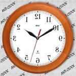 Zegar drewniany rondo REWERS lustro #2 w sklepie internetowym funnyclock.eu