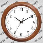 Anty zegar z ciemnego drewna #O2 w sklepie internetowym funnyclock.eu