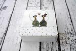 pudełko duże na ślub w sklepie internetowym Artillo