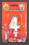 """Cyferka kolorowa TĘCZA """"4"""" w sklepie internetowym Superfajerwerki.com.pl"""