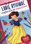 Lubię Rysować Książeczka Dla Dziewczynki w sklepie internetowym Gigant.pl