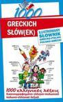 1000 Greckich Słów(ek) Ilustrowany Słownik Polsko-grecki Grecko-polski w sklepie internetowym Gigant.pl