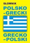 Słownik Polsko Grecki Grecko Polski w sklepie internetowym Gigant.pl