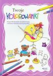 Twoje Kolorowanki w sklepie internetowym Gigant.pl
