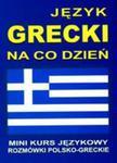Język Grecki Na Co Dzień. Rozmówki Polsko-greckie. Mini Kurs Językowy w sklepie internetowym Gigant.pl