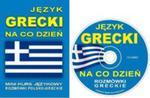 Język Grecki Na Co Dzień + Cd w sklepie internetowym Gigant.pl