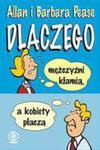 Dlaczego Mężczyźni Kłamią A Kobiety Płaczą w sklepie internetowym Gigant.pl