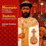 Mussorgsky: Pictures At An Exhibition w sklepie internetowym Gigant.pl
