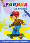 Farbką Lub Kredką 1 w sklepie internetowym Gigant.pl