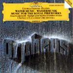 Handel:firework + Watermusic w sklepie internetowym Gigant.pl