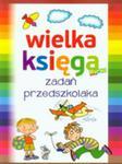 Wielka Księga Zadań Przedszkolaka w sklepie internetowym Gigant.pl