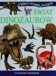 Świat Dinozaurów Ilustrowany Przewodnik w sklepie internetowym Gigant.pl