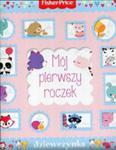 Fisher Price Mój Pierwszy Roczek Dziewczynka w sklepie internetowym Gigant.pl