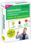 Hiszpański Gramatyka I Słownictwo Hiszpańskie W Obrazkach w sklepie internetowym Gigant.pl