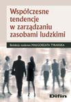Współczesne Tendencje W Zarządzaniu Zasobami Ludzkimi w sklepie internetowym Gigant.pl
