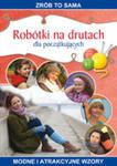 Robótki Na Drutach Dla Początkujących w sklepie internetowym Gigant.pl