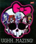 Segregator Monster High Czarny A5 w sklepie internetowym Gigant.pl