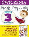 Poznaję Litery I Liczby 1 Zeszyt 3 w sklepie internetowym Gigant.pl