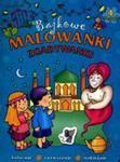 Bajkowe Malowanki Zgadywanki Zeszyt 4 w sklepie internetowym Gigant.pl