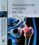Traumatologia Narządu Ruchu T.1/2 w sklepie internetowym Gigant.pl