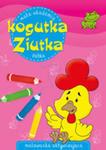 Mała Akademia Kogutka Ziutka Żabka w sklepie internetowym Gigant.pl