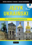Język Ukraiński Dla Średniozaawansowanych + Cd w sklepie internetowym Gigant.pl