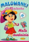 Malowanki Dla Malucha. Mała Modnisia w sklepie internetowym Gigant.pl