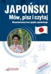 Japoński. Mów, Pisz I Czytaj + Cd w sklepie internetowym Gigant.pl