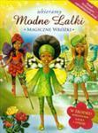 Ubieramy Modne Lalki Magiczne Wróżki w sklepie internetowym Gigant.pl