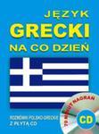 Język Grecki Na Co Dzień. Rozmówki Polsko-greckie Z Płytą Cd w sklepie internetowym Gigant.pl