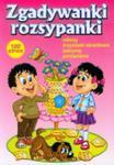 Zgadywanki Rozsypanki w sklepie internetowym Gigant.pl