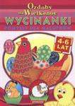 Ozdoby Na Wielkanoc Wycinanki w sklepie internetowym Gigant.pl