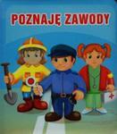 Poznaję Zawody Pianki w sklepie internetowym Gigant.pl