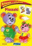 Malowanki Z Nalepkami. Pluszaki. Pysia w sklepie internetowym Gigant.pl