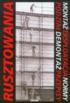 Rusztowania Montaż Eksploatacja Normy w sklepie internetowym Gigant.pl