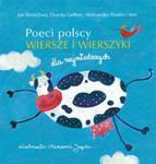 Poeci Polscy Wiersze I Wierszyki Dla Najmłodszych w sklepie internetowym Gigant.pl