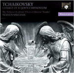Tchaikovsky: Liturgy Of St John Chrysostom w sklepie internetowym Gigant.pl