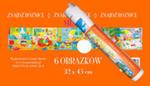 Znajdź Różnice Mini A w sklepie internetowym Gigant.pl