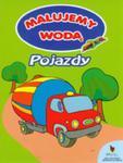 Malujemy Wodą. Pojazdy w sklepie internetowym Gigant.pl