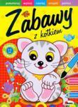 Zabawy Z Kotkiem w sklepie internetowym Gigant.pl