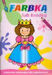 Farbką Lub Kredką 4 w sklepie internetowym Gigant.pl