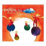 Enounter With Le Petit Prince w sklepie internetowym Gigant.pl